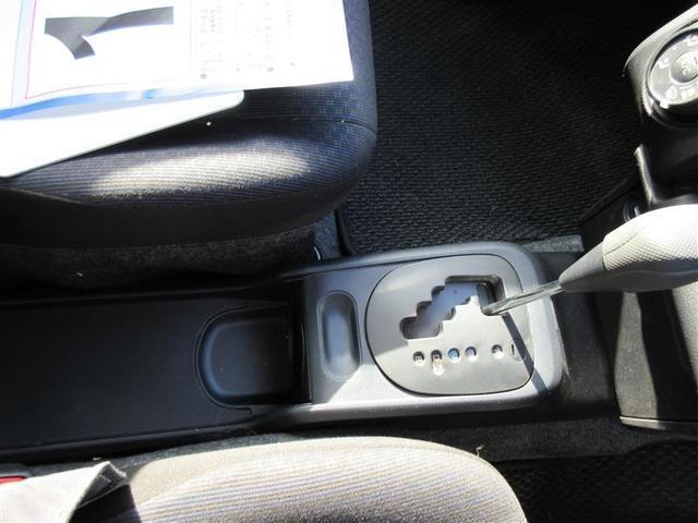 UL-X 4WD 衝突被害軽減システム(9枚目)