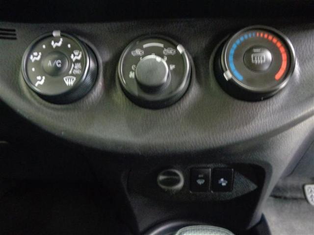 「トヨタ」「ヴィッツ」「コンパクトカー」「北海道」の中古車9