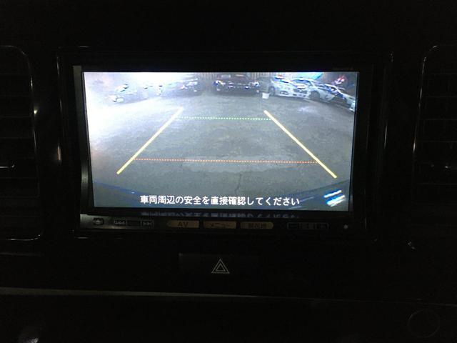 X FOUR BT対応ナビ リアカメラ エンスタ夏冬タイヤ付(3枚目)