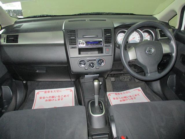 日産 ティーダラティオ 15S FOUR 4WD キーレス ETC 記録簿