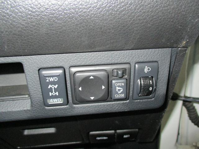 15S FOUR 4WD キーレス ETC 記録簿(13枚目)