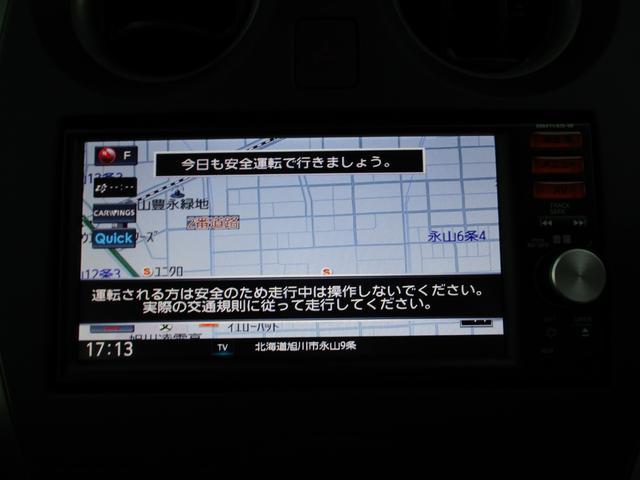 日産 ノート X FOUR Vセレクション+セーフティ 4WD IEB