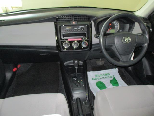 「トヨタ」「カローラアクシオ」「セダン」「北海道」の中古車3