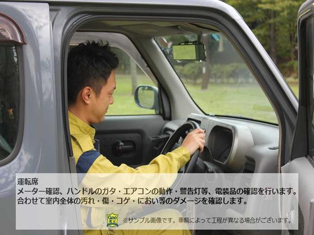 「スズキ」「スイフト」「コンパクトカー」「北海道」の中古車29