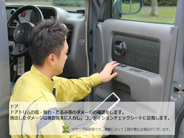 「スズキ」「スイフト」「コンパクトカー」「北海道」の中古車31