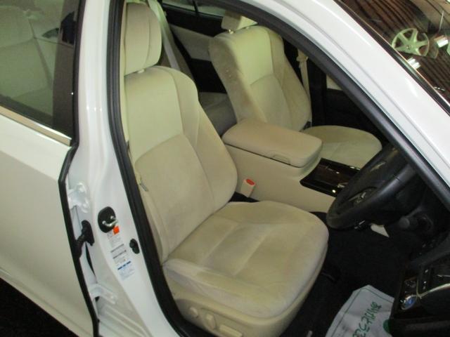 ロイヤルサルーンG Four 4WD LDA PCS BSM(4枚目)