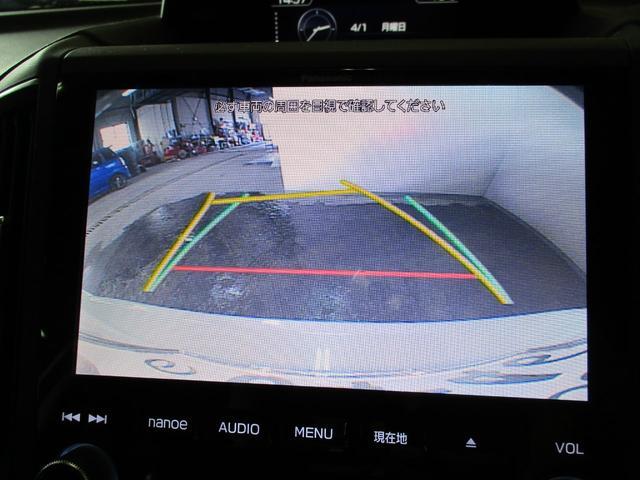 2.0i-Sアイサイト AWD ワンオーナー 衝突被害軽減B(7枚目)