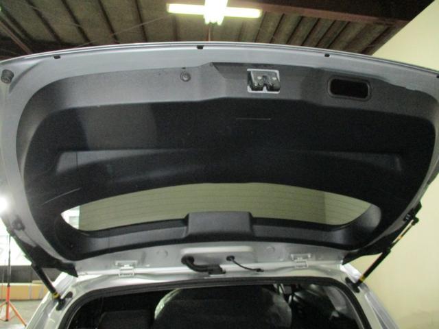 150X Sパッケージ 4WD 純正ナビ・Bluetooth・ワンセグ・バックカメラ 夏冬タイヤアルミホイール付 AFS 純正エンジンスターター オートデュアルAC スマートキー ワンオーナー 寒冷地仕様 走行4万キロ(23枚目)