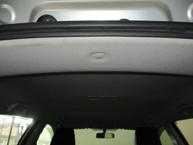 150X Sパッケージ 4WD 純正ナビ・Bluetooth・ワンセグ・バックカメラ 夏冬タイヤアルミホイール付 AFS 純正エンジンスターター オートデュアルAC スマートキー ワンオーナー 寒冷地仕様 走行4万キロ(36枚目)