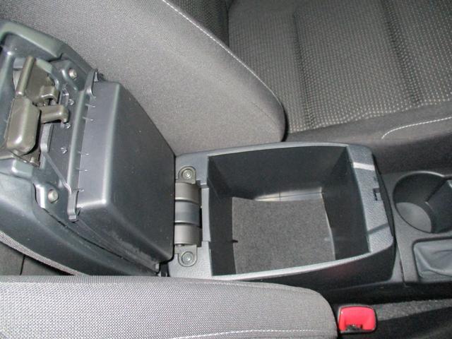 150X Sパッケージ 4WD 純正ナビ・Bluetooth・ワンセグ・バックカメラ 夏冬タイヤアルミホイール付 AFS 純正エンジンスターター オートデュアルAC スマートキー ワンオーナー 寒冷地仕様 走行4万キロ(43枚目)