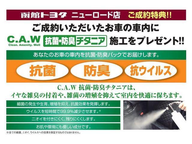 ■全車に全国トヨタ店で対応の「トヨタロングラン保証付き」で安心!万が一の際にも安心です!基本1年有料で+2年まで可能になります。