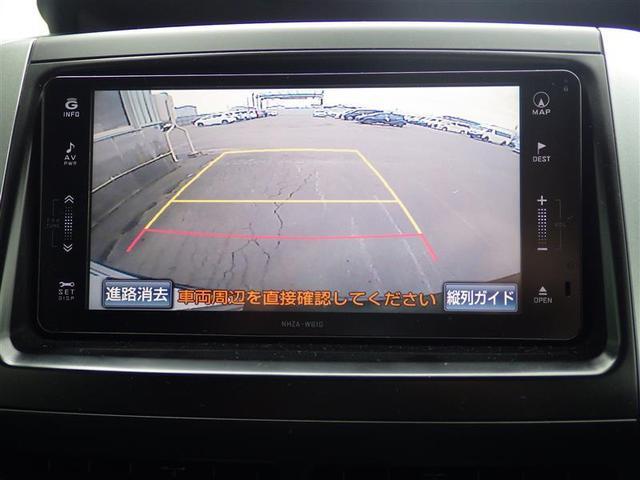 「トヨタ」「ヴォクシー」「ミニバン・ワンボックス」「北海道」の中古車19