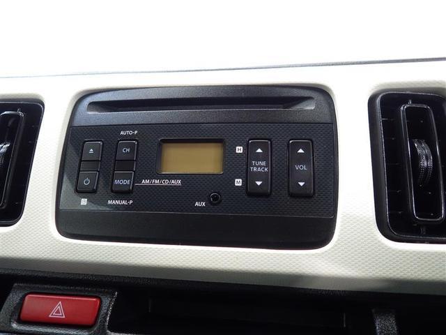 L レーダーブレーキサポート キーレスエントリー CD再生(9枚目)