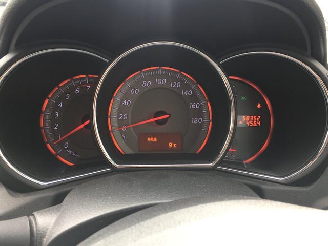 250XL 4WD 夏・冬タイヤ付 HID インテリキー(29枚目)