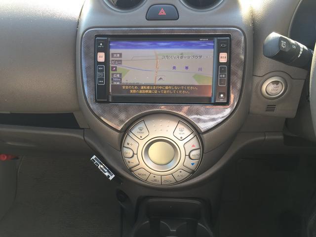 ボレロ 4WD TV・ナビ ワンオーナー 保証付き 冬タイヤ付(3枚目)