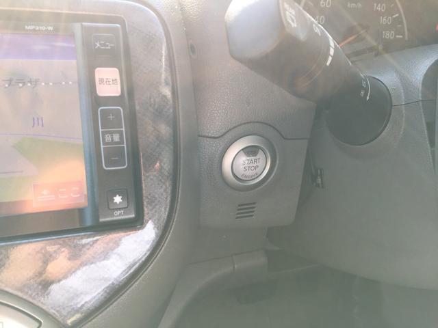 ボレロ 4WD TV・ナビ ワンオーナー 保証付き 冬タイヤ付(32枚目)