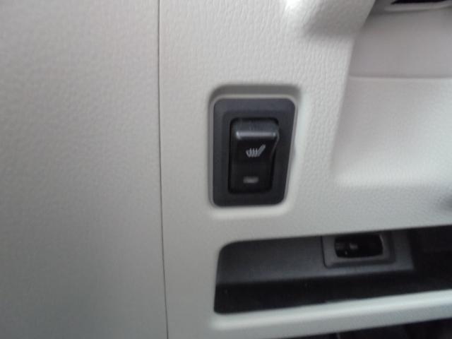 日産 デイズルークス X アラウンドビューモニター 左側オートスライドドア