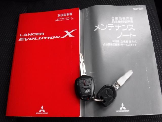 三菱 ランサー GSR エボリューション10 ナビ 地デジ レカロ