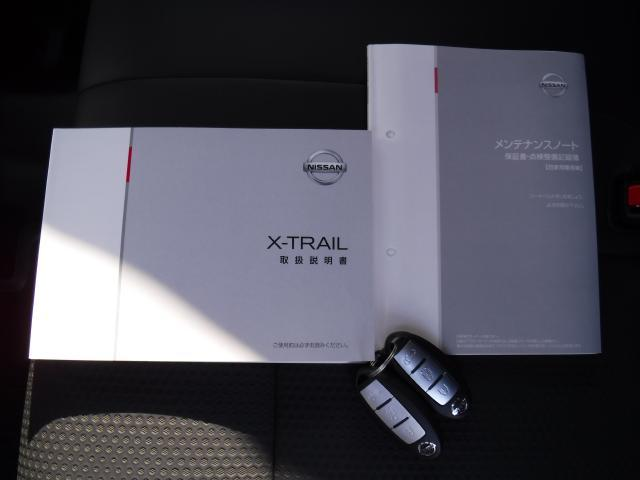 日産 エクストレイル 20Xエマージェンシーブレーキパッケージ オートバックドアー