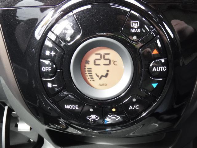 オートエアコンですぐ使えて便利です(^^)
