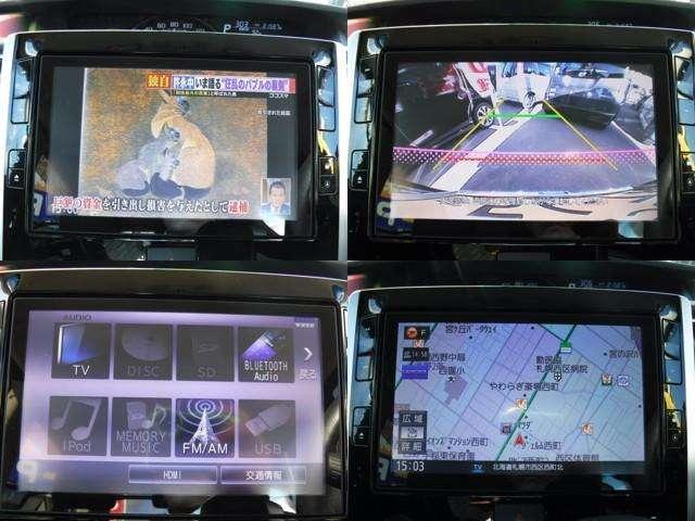 メモリーナビゲーション フルセグテレビ バックカメラが付いています!