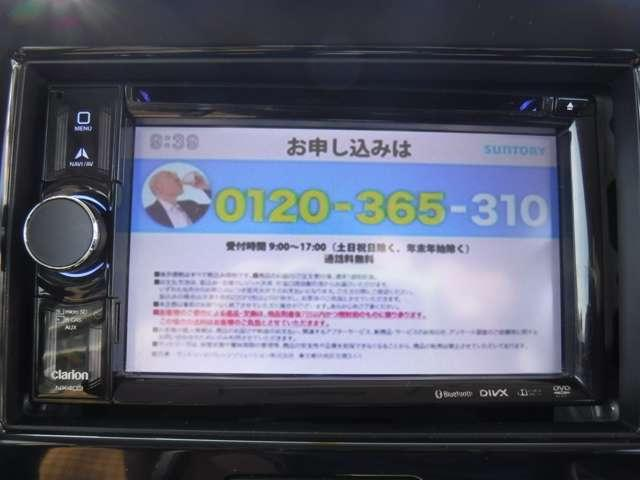 660 S FOUR 4WD(5枚目)