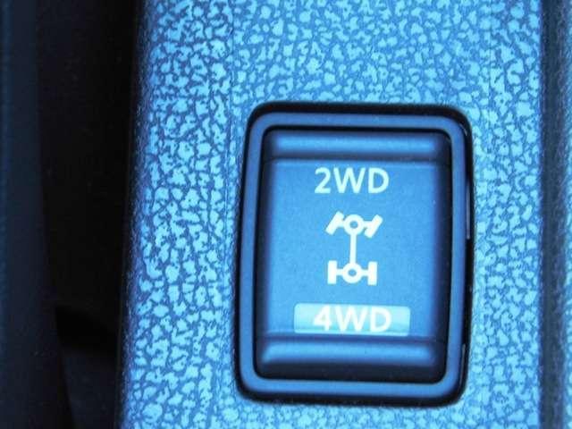 1.2 X FOUR 4WD ナビゲーション・バックカメラ(8枚目)