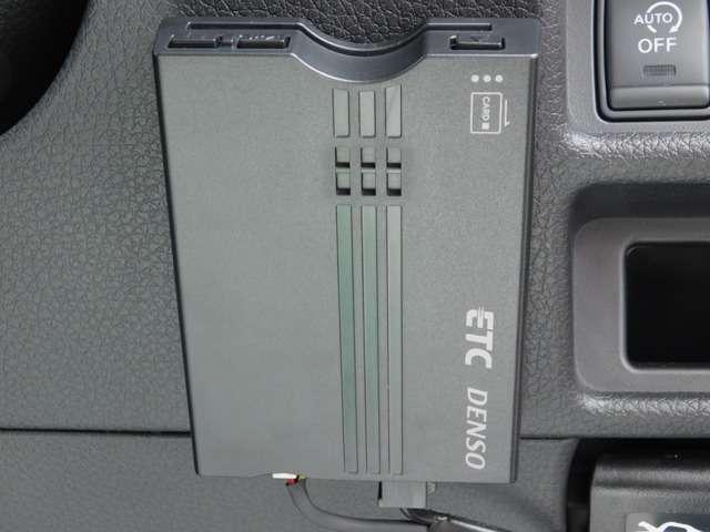 2.0 20X エマージェンシーブレーキパッケージ 2列車 4WD 純正ナビゲーション・バックカメラ(11枚目)