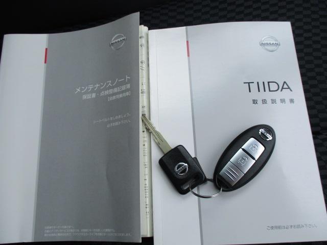 日産 ティーダ 15M