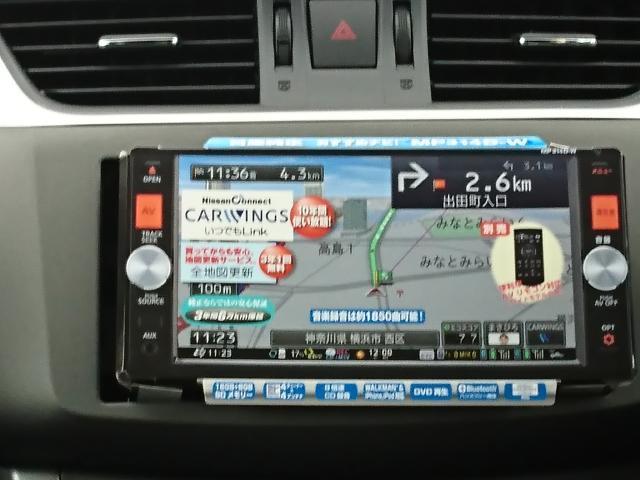 日産 シルフィ X FF/デュアルフルオートエアコン