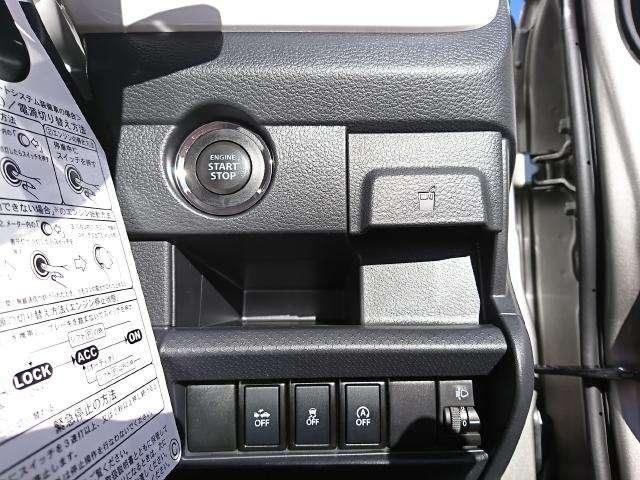G 4WD 登録済未使用車(8枚目)