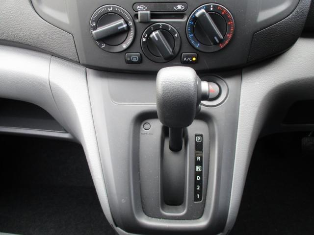 GX 4WD 試乗車UP(5枚目)