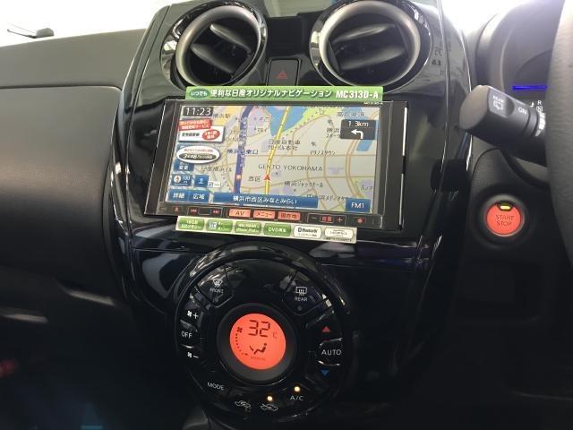 e-POWER X エマージェンシーブレーキ 車線逸脱警報(7枚目)