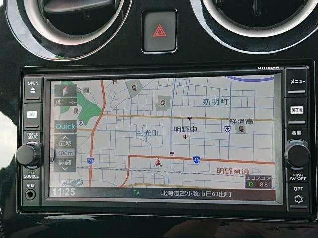「日産」「ノート」「コンパクトカー」「北海道」の中古車6