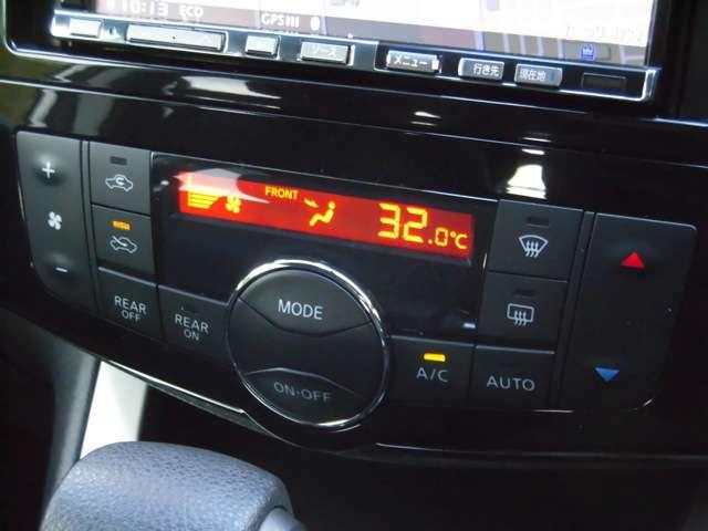 2.0 20X Vセレクション+Safety 4WD(6枚目)
