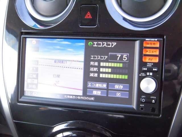 「日産」「ノート」「コンパクトカー」「北海道」の中古車4
