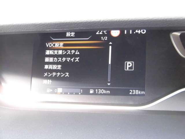 「日産」「セレナ」「ミニバン・ワンボックス」「北海道」の中古車9