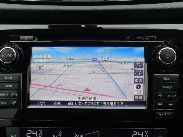 日産 エクストレイル 20X 試乗車アップ メーカーOPナビ
