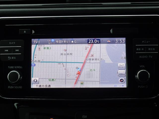 X 試乗車アップ エマージェンシーブレーキ(4枚目)
