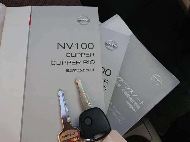 「日産」「NV100クリッパー」「軽自動車」「北海道」の中古車19