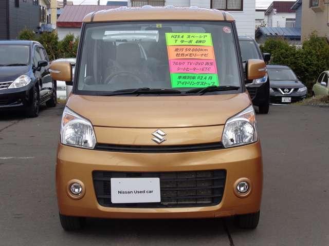 「スズキ」「スペーシア」「コンパクトカー」「北海道」の中古車16