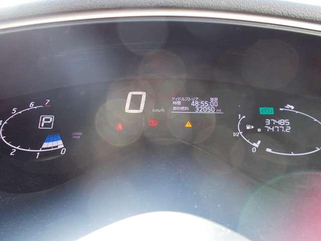 2.0 ハイウェイスター Vセレクション+SafetyII 4WD 両側パワースライド 後席モニター(6枚目)