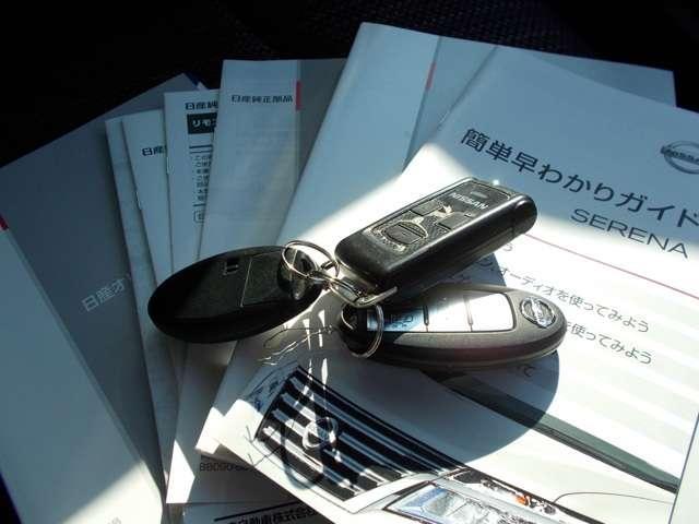 2.0 ハイウェイスター Vセレクション+SafetyII 4WD 両側パワースライド 後席モニター(19枚目)