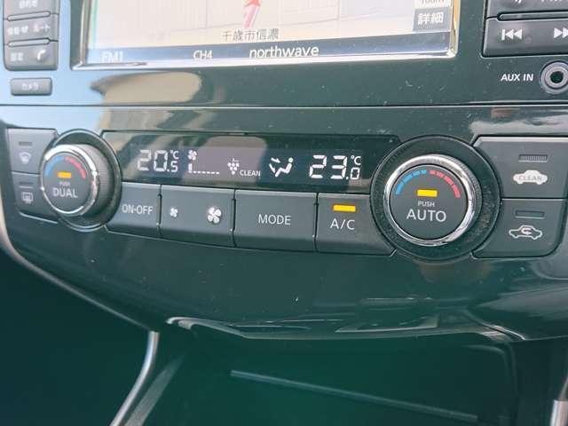 2.5 XL ナビAVMパッケージ 当社社用車UP アラウンドビューモニター(10枚目)