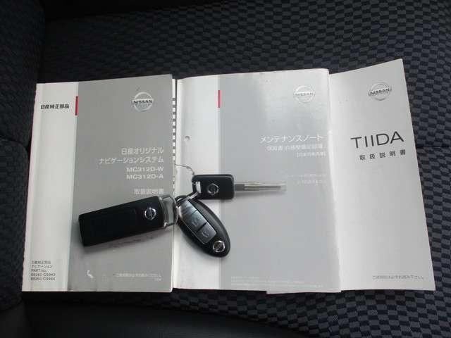 「日産」「ティーダ」「コンパクトカー」「北海道」の中古車20
