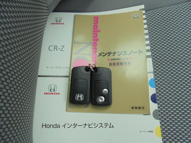 ホンダ CR-Z アルファ