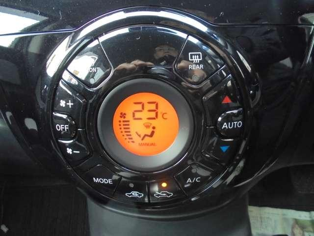 【オートエアコン】室内の温度調整が出来るオートエアコン付★室内の温度調整で快適室内♪