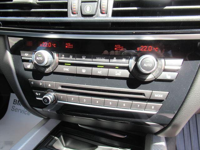 xDrive 35i Mスポーツ(15枚目)