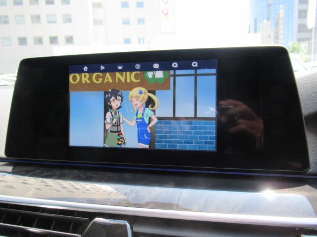 「BMW」「BMW」「ステーションワゴン」「北海道」の中古車30