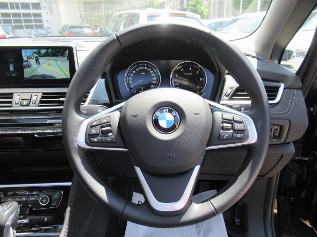 「BMW」「BMW」「ミニバン・ワンボックス」「北海道」の中古車21